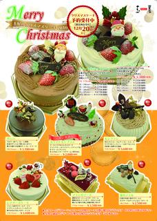 クリスマスポスター.jpg