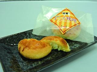 チーズ饅頭.jpg